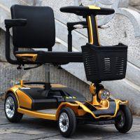 供应残疾人电动轮椅车、老年代步车