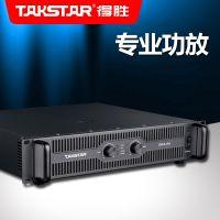 供应Takstar/得胜 EKA-8A 专业功放 舞台演出 2U功放 ,KTV工程安装