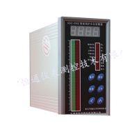 恒通UDZ-2502智能锅炉水位报警器