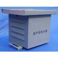 北京京晶 超声波驱鸟器 型号:XH2101B 电源太阳能加蓄电池