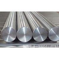 直销优质2205圆钢圆棒 2205不锈钢棒规格齐全量大价优
