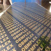 叶林同专业生产超大尺寸建筑覆膜板,木胶板,尺寸国内少有