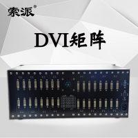 美佳爱MJ-DVI1604L 16进4出 DVI矩阵切换器 高清数字视频服务器 支持液晶拼接电视墙