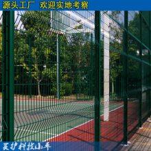 东莞绿化带道路围栏 阳江围栏网 包送货安装公路护栏网边框护栏 新意隔离网