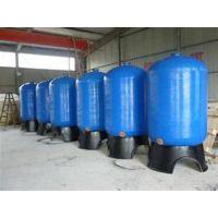 玻璃钢软水罐过滤器厂家_广西玻璃钢软水罐_玻璃钢储罐(在线