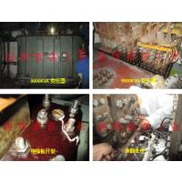 南昌索雷提供炼钢精炼炉变压器漏油修复技术