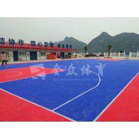 全众体育聚丙烯材料悬浮地板 篮球场运动拼装地板 耐磨室外运动地垫