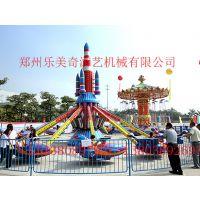 供应乐美奇儿童游乐设备,广场上最刺激的大型游乐设备弹跳机 公园游乐设备