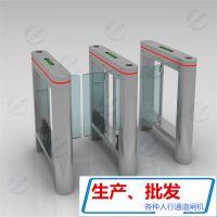 鸿顺盟HSM-BZ不锈钢摆闸,速通闸生产厂家,刷卡防夹摆闸,速通门定制