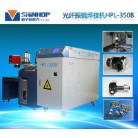 新华鹏激光600W精密自动激光焊接机,精密电池激光焊接机