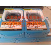 原装正品日本精工秒表SVAE997热卖品牌