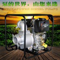 广东就是要应急柴油消防自吸水泵