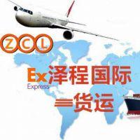 求国际搬家新加坡服务,看能不能将家具物品海运到新加坡家中