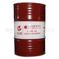 长城卓力L-HM46号抗磨液压油 郑州天拓润滑油【46号液压油批发】