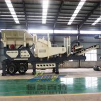 浙江移动式破碎站 建筑垃圾处理设备 恒美百特高速专用移动碎石机设备