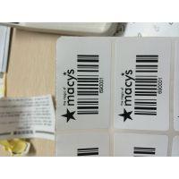供应专家打印条形码二维码不干胶标签贴纸免费设计系列号跳号