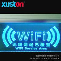 供应商场LED标牌、发光展示牌、LED标识、LED指示牌