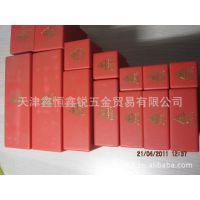 专业供应台湾YC钢印   3mm数字