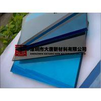 供应深圳东莞凤岗龙岗坪山蓝色pc雨棚塑料建材板