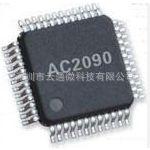 供应AC2090贺卡发声芯片 环保语音芯片 语音贺卡芯片