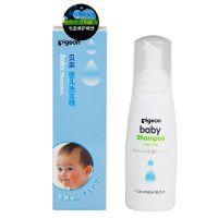 正品 贝亲原生婴儿洗发露/乳 宝宝泡沫型洗发水/液 200ml IA31