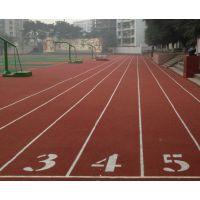 供应塑胶跑道 学校透气型塑胶跑道