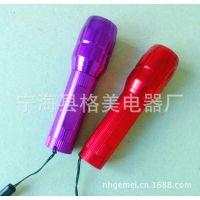 伸缩调焦电筒 强光手电筒 礼品热销强光电筒 迷你强光电筒