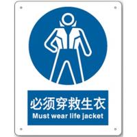 厂家专业生产安全标示牌、不干胶标牌