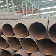 漯河供水管道螺旋钢管厂家来报价