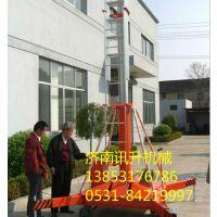 供应园林高空作业机械【洛阳】35米套缸式升降机【老品牌】有保证