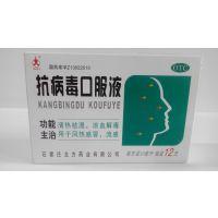 厂家直销供应药品包装盒 止痛贴包装盒 纸盒定做
