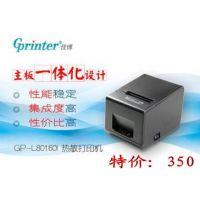 佳博L80160I热敏票据打印机