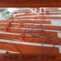 常年供应大型硅橡胶电加热片
