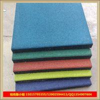 柏克专业生产弹性橡胶地垫 小区安全防滑地胶板 室外塑胶地垫批发