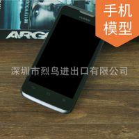 华为U8812D Ascend G302D 原装手机模型手感机模 1:1模具批发