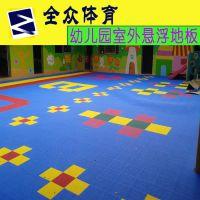 幼儿园专用地胶地面 安全防滑地板 食品级环保材料 儿童弹性地板