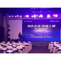 上海专业演出灯光音响出租