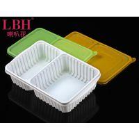 900ml双格打包盒 大小格塑料饭盒环保一次性餐盒可微波加热便当盒