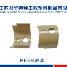 岛津安捷伦10-32螺纹1/16英寸PEEK接头 液相色谱HPLC接头 长头
