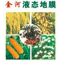 金河液态地膜液体地膜生物可降解农用薄膜液体农膜保温保湿保墒厂家直销非塑料薄膜