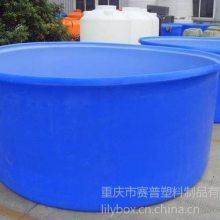 塑料圆桶,樱桃桶,周转箱,储存桶-食品级桶批发
