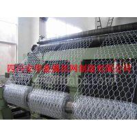 四川安华丝网供应80*100热镀锌格宾石笼网 厂家直销 质量保证