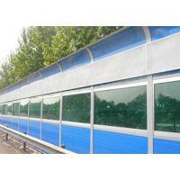 供应pc耐力板板声屏障/有机玻璃声屏障/透明声屏障