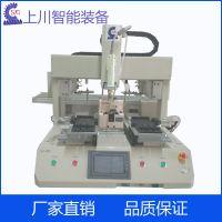 桌面型自动锁螺丝机 自动下料锁螺丝机 专业定制 厂家直销