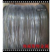 SUS304/201/321/316L 全软线/中硬线/弹簧钢丝/无磁线/调直线