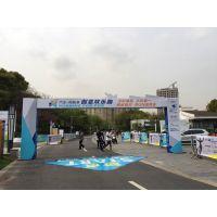上海马拉松健康跑赛事舞台搭建公司