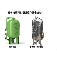 供应贵州农村自来水净化处理器