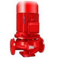 XBD5/40G-150-200喷淋泵给水泵XBD8/50-HY消防泵