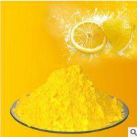 食品级栀子黄色素生产厂家