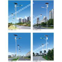 河南洛阳创驰蓝天 路灯厂大量供应4-12米好质量太阳能路灯 (厂家直销)